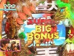 #67 パチンコ必勝本777CR神獣王/動画
