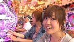 #80 必勝本レディースバトル13th/さやかvs青山りょう/動画