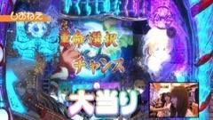 #82 必勝本レディースバトル13th/さやかVSしおねえ/動画