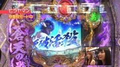 #86 必勝本レディースバトル14th/ヒラヤマンVSしおねえ/動画