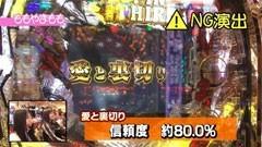 #90 必勝本レディースバトル14th/ヒラヤマンVSももやまもも/動画