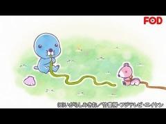 #81 ぼのちゃん〜たってみよう/動画