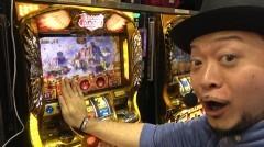 #57 回胴放浪記/ミリオンゴッド-神々の凱旋-/動画