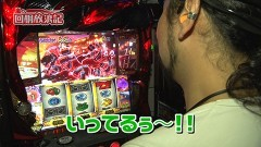 #68 回胴放浪記/押忍!番長3/鏡/カンフーレディ・テトラ/動画