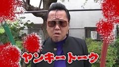#24 ヤンララ/リモートトーク企画第1弾/動画