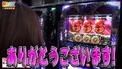 #508 打チくる!?/バジリスク絆 他 後編/動画
