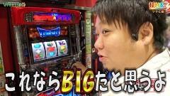 #524 打チくる!?/VERSUS 後編/動画