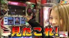 #536 打チくる!?/魔法少女まどか マギカ 後編/動画