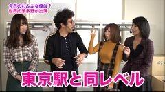 #118 ツキとスッポンぽん/戦国恋姫 乙女絢爛☆戦国絵巻/動画