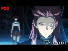 #11 燃える命/動画