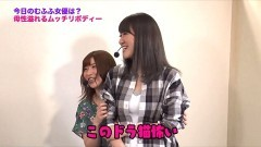 #255 ツキとスッポンぽん/黄門ちゃまV/Re:ゼロ/動画
