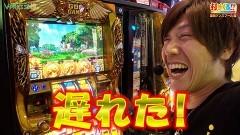 #482 打チくる!?/凱旋 前編/動画