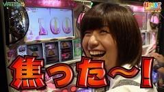 #495 打チくる!?/魔法少女まどかマギカ 後編/動画