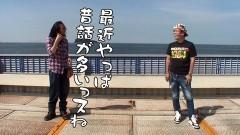 #447 おもスロ/サンダーVライトニング/Pリング 呪いの7日間2/アクエリオンALL STARS LIGHT/動画
