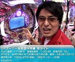 #24ビジュRパチンコ劇場CRスーパー海物語IN沖縄 桜マックス・桜ライト…/動画