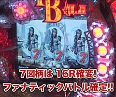#49ビジュRパチンコ劇場CRジャンボRUSH・CRファナティックバトルSK/動画