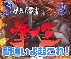 #68ビジュRパチンコ劇場海物語/新海物語/獣王/北斗の拳/釣りキチ/動画