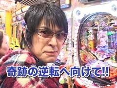 #117 ビジュRパチンコ劇場CR黄門ちゃま寿 H0AZ/CRヱヴァ7/動画