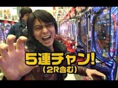 #124 ビジュRパチンコ劇場花満開 彩/必殺仕事人/CRリング/動画