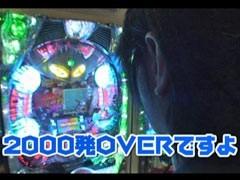 #133 ビジュRパチンコ劇場必殺仕事人�W/CRウルトラマンタロウ/動画