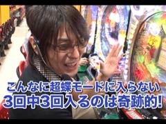 #150 ビジュRパチンコ劇場ゴールドダルマッシュ/南国育ちin沖縄/動画