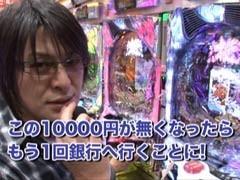 #156 ビジュRパチンコ劇場必殺仕事人 桜花乱舞/動画