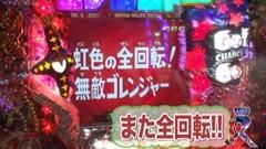 #195 ビジュRパチンコ劇場/CR秘密戦隊ゴレンジャーL2X/動画