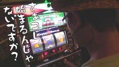 #120 ういちとヒカルのおもスロいテレビ/攻殻機動隊S.A.C./動画