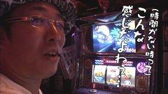 #237 おもスロ/パチスロ北斗の拳 強敵/忍魂弐/動画