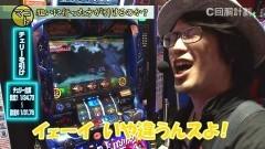 #50 スロじぇくとC/ニューパルDX/バジ絆/ハナビ/マイジャグIII/動画