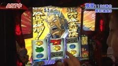 #437 嵐・梅屋のスロッターズ☆ジャーニー/石川県★後編/動画