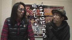 #296 おもスロ/仮面ライダーブラック/盗忍!剛衛門/動画