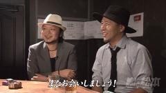 #66 嵐と松本/バジ絆/ディスクアップ/シオサイ/雷雷弁慶/動画
