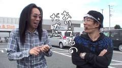 #351 おもスロ/盗忍!剛衛門/リノ/不二子TYPE-A+/動画