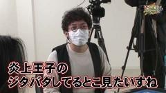 沖と魚拓の麻雀ロワイヤル RETURNS 第310話/動画
