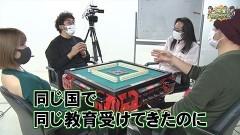 沖と魚拓の麻雀ロワイヤル RETURNS 第321話/動画