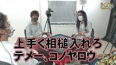 沖と魚拓の麻雀ロワイヤル RETURNS 第331話/動画