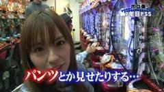 #57 PPSLタッグリーグ/北斗無双/ヤマト‐ONLY ONE-/キャプ翼/動画