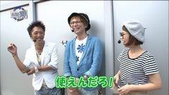 #38 RSGre/CR蒼天の拳 天帰/CR戦国無双 猛将伝/動画