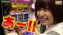 #494 打チくる!?/魔法少女まどかマギカ 前編/動画