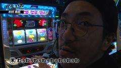 #61 ガチとバカ/北斗の拳 強敵/沖ドキ!トロピカル/動画