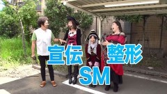 #15 船長タック6th/凱旋/北斗無双/綱取/ダイキン/動画