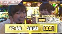 #3 【後編】MILLION GOD GRAND PRIX �V/動画