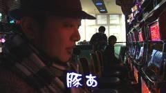 #99 あらシン/リノ/動画