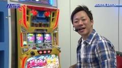 #26 パチテレ情報+HY/パチスロ 美ラメキ!/十字架4/動画