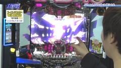 #49 パチテレ情報+HY/CR AKB48-3 誇りの丘/P沼/動画
