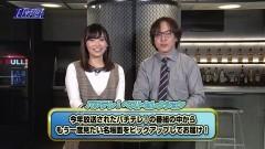 #51 パチテレ情報+HY/パチテレ!ベストセレクション前編/動画