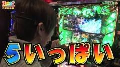 #412 打チくる!?/花の慶次〜戦極めし傾奇者の宴〜 後編/動画