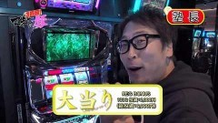 #17 マネ豚3/ディスクアップ/聖闘士星矢 海皇覚醒SP/動画