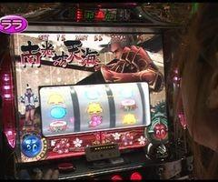 #65 パチスロバトルリーグ「12シーズン」Bグループ5回戦前半/動画